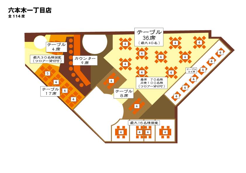 201404六本木店07