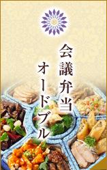 food_bnr