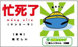宣伝図鑑8アウトライン