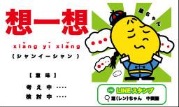 宣伝図鑑10アウトライン