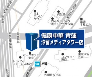 名刺用汐留地図