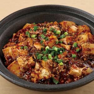2014本格麻婆豆腐resize