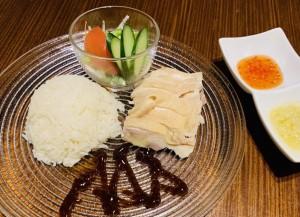 海南鶏飯青蓮スタイル